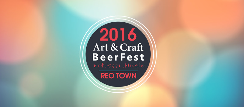 Art and Craft Beerfest