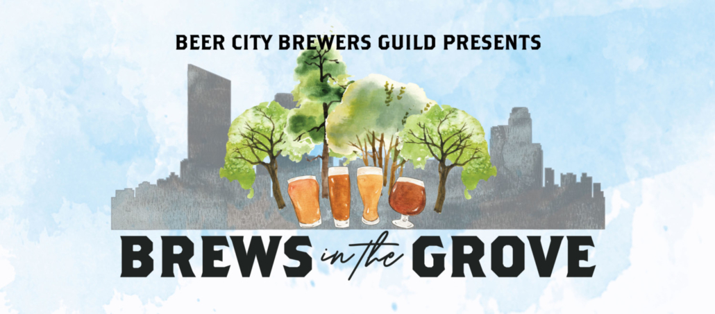 beer city brewers guild